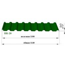 Профнастил ПС/ПК 20 0,5 мм Цветной